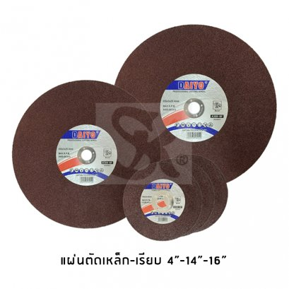 DAIYO Steel Cutting Wheels - Straight Type
