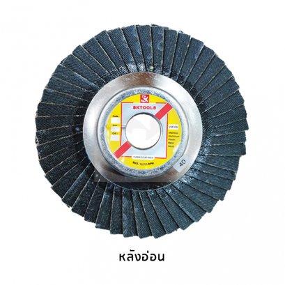 SK Flexible Flap Discs
