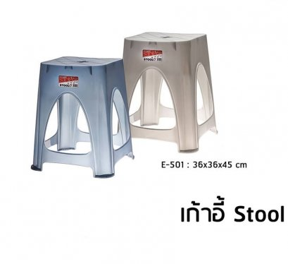 Stool Size L360xW360xH450mm