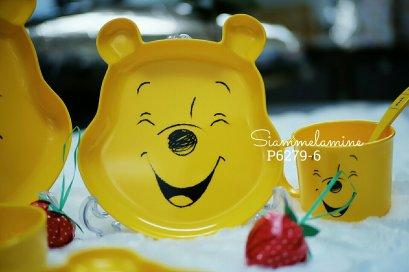"""จานหน้าหมีพูห์สีเหลือง 7.5"""""""