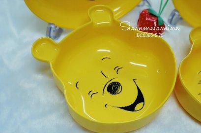 """ชามหน้าหมีพูห์สีเหลือง 5.75"""""""