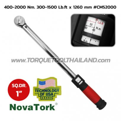 """ประแจขันปอนด์ CM52000 (SQ.DR.1"""")"""