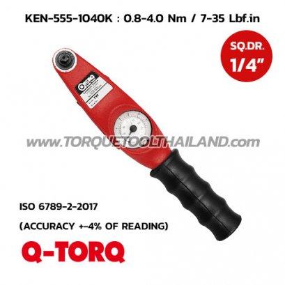 ประแจวัดแรงบิด SQ.DR.1/4 นิ้ว KEN-555-1040K
