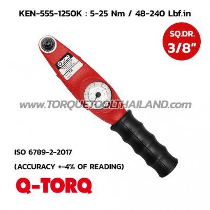 ประแจวัดแรงบิด SQ.DR.3/8 นิ้ว Q-TORQ KEN-555-1250K