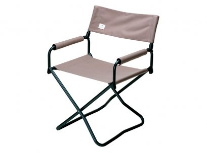 FD Chair Wide Gray