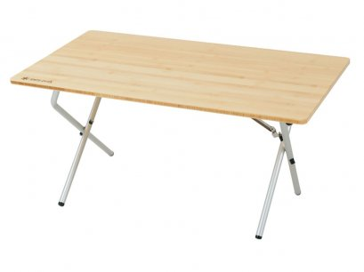 One Action Low Table Bamboo