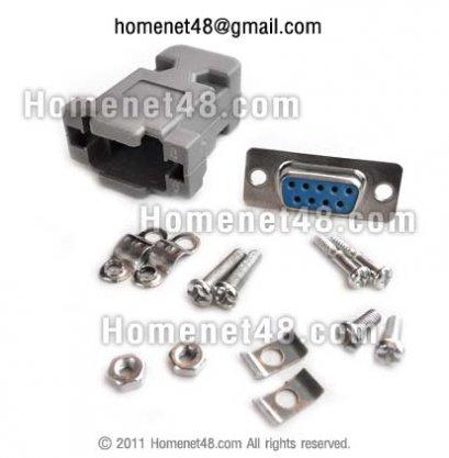 ชุดหัว Serial (RS232) 9 Pins ตัวเมีย (F) แบบประกอบเอง + น๊อต ครบชุด