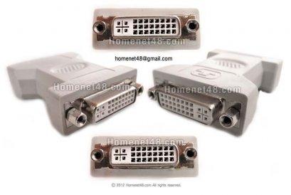 (ของหมด) หัวแปลง Port DVI (24+5) ตัวเมีย 2 ด้าน (F > F)