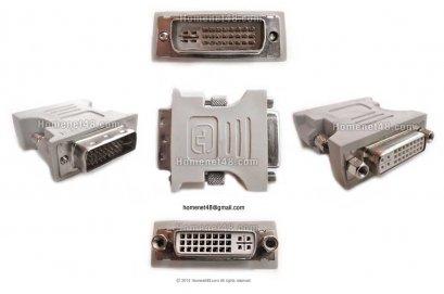 หัวแปลง Port DVI (24+5) ตัวผู้+ตัวเมีย (M > F)