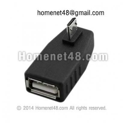 หัวแปลง Micro USB (M) to USB (F) หัวฉาก 90 องศา Samsung BB