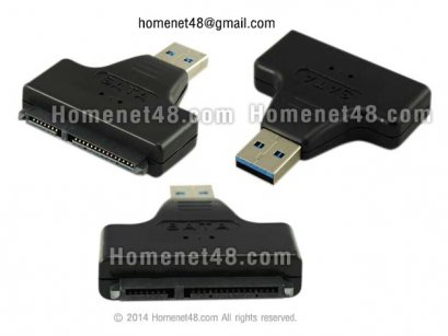 หัวแปลง USB 3.0 to Sata Hardisk Notebook