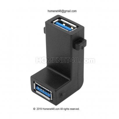 หัวต่อ USB 3.0 ตัวเมีย (F > F)  หัวฉาก มีช่องยึดน๊อต สำหรับหน้ากาก (Outlet)