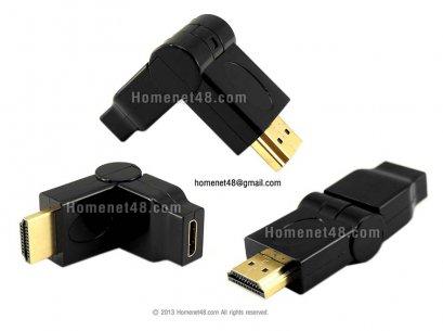 หัวแปลง Mini HDMI (F) เป็น HDMI (M) หัวฉากแบบหมุนได้ 90-180 องศา