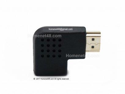 หัวแปลง HDMI เป็นหัวฉาก (F>M) หันไปทางขวา