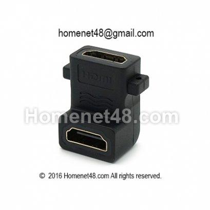 หัว HDMI (F>F) หัวฉาก มีช่องยึดน๊อต สำหรับหน้ากาก HDMI (Outlet)