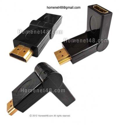 หัวแปลง HDMI เป็นหัวฉากแบบหมุนได้ 90-180 องศา (F>M)