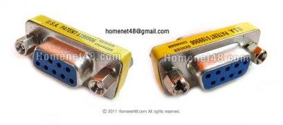 หัว Serial (RS232) 9 Pins ตัวเมีย 2 ด้าน (F>F)
