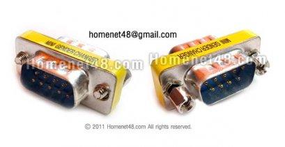 หัว Serial (RS232) 9 Pins ตัวผู้ 2 ด้าน (M>M)