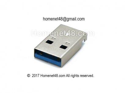 อะไหล่สำหรับเปลี่ยนซ่อม หัว USB 3.0 ตัวผู้ (เฉพาะหัว)
