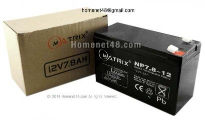 UPS Battery ขนาด 12V/7.8A รองรับไม่เกิน 750VA (มีกล่อง)