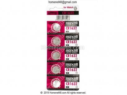 ถ่านกระดุมรีโมทรถยนต์ มอเตอร์ไซด์ นาฬิกา Maxell Japan ของแท้ CR1632 (3V)