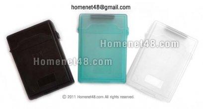 กล่องเก็บ Hardisk แบบแข็ง 2.5 นิ้ว ฝาล็อกแน่นหนา (ใส่ได้ 1 ตัว)