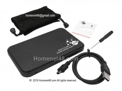 External Box Hardisk 2.5 (SATA) รองรับ 3TB (Elegant)