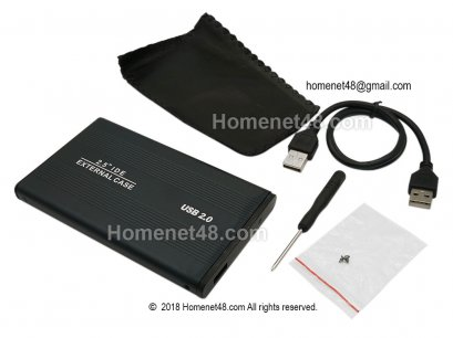 External Box Hardisk 2.5 (IDE) รองรับ 2TB