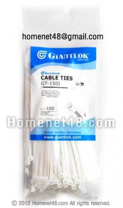 สายรัด (Cable Ties) เกรด A GIANTLOK 6 นิ้ว (100/Pack)