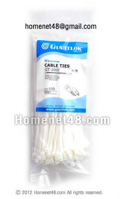 สายรัด (Cable Ties) เกรด A GIANTLOK 8 นิ้ว (100/Pack)