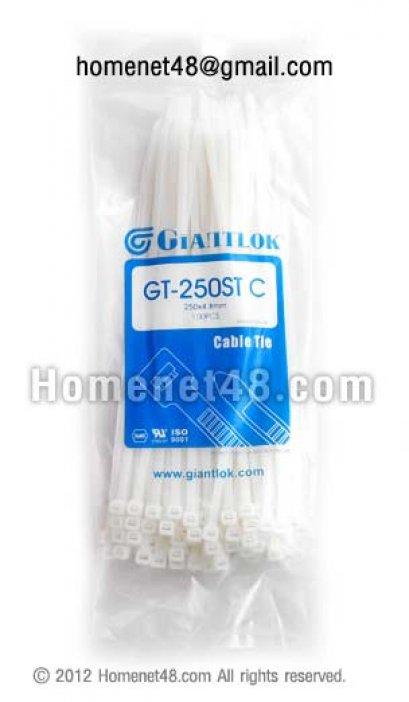 สายรัด (Cable Ties) เกรด A GIANTLOK 10 นิ้ว (100/Pack)