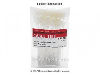 สายรัด (Cable Ties) มีป้ายเขียน 3 นิ้ว (30/Pack)