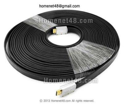 สาย HDMI 1.4 สายแบน 1080p 3D ยาว 15 เมตร