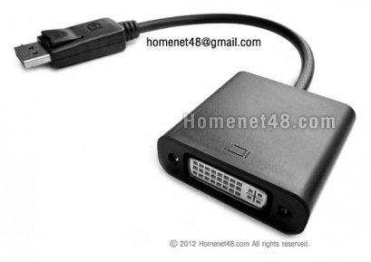 สาย Display port > DVI (24+5) (M>F)