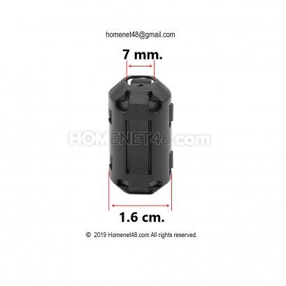 ตัวกรองสัญญาณรบกวน Ferrite Bead (7mm) ลด Noise เพิ่มเสถียร