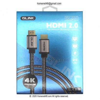 สาย HDMI 3D V.2.0 4K UHD HDR ARC (GLINK รุ่น GL-201) ยาว 1.8 เมตร