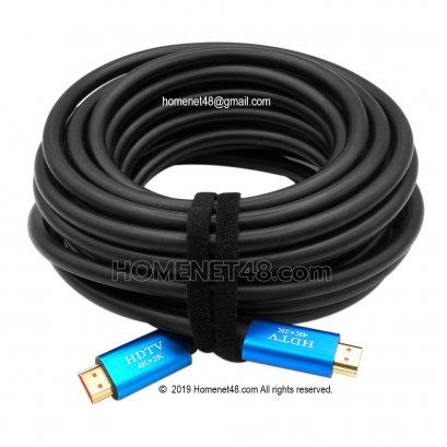 สาย HDMI 4K 2.0 (High Speed HDTV + Ethernet) ยาว 10 เมตร