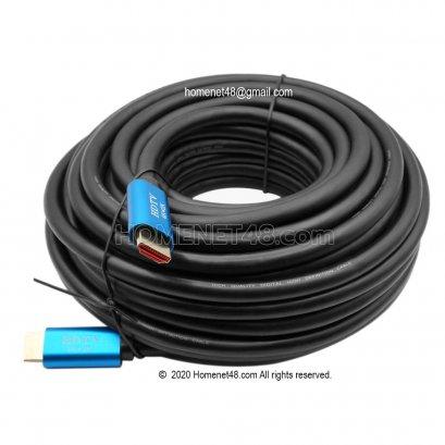 สาย HDMI 4K 2.0 (High Speed HDTV + Ethernet) ยาว 15 เมตร