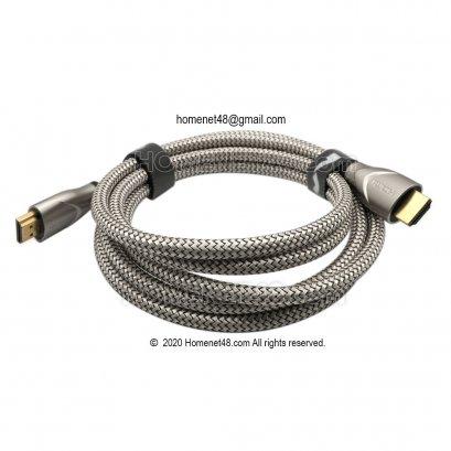 สาย HDMI V.2.1 (8K eARC VRR HDR) สายถักโครเมียม Fiber Optic เกรด A (2 เมตร)