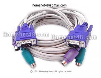 สายต่ออุปกรณ์ KVM Switch แบบ PS2 (VGA+2PS2) ยาว 5 เมตร