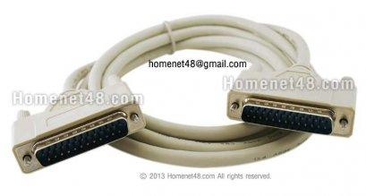 สาย Parallel 25 Pins (M > M) สายใหญ่ ยาว 1.8 เมตร