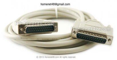 สาย Parallel 25 Pins (M > M) สายใหญ่ ยาว 3 เมตร