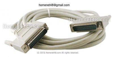 สาย Parallel 25 Pins (M > M) สายใหญ่ ยาว 5 เมตร