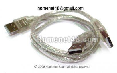 สาย USB 2.0 (M > MM) ยาว 70 ซม.