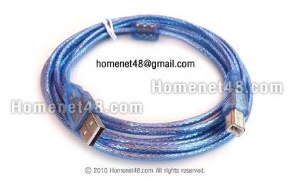 สาย USB 2.0 Printer Scanner (AM>BM) ยาว 3 เมตร