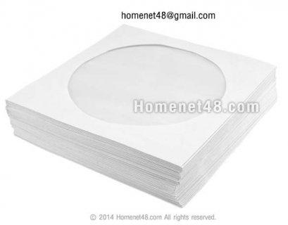 ซองกระดาษขาวล้วน ไม่พิมพ์ลาย (50/Pack)
