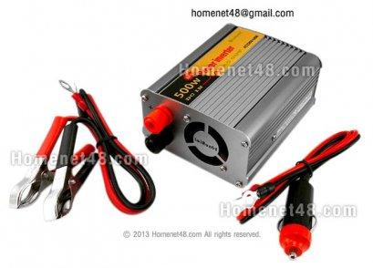 อุปกรณ์แปลงไฟรถยนต์เป็นไฟบ้าน (Inverter) 500W 220V