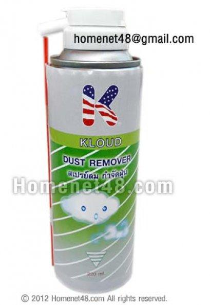 สเปรย์ลม กำจัดฝุ่น (Dust Remover Spray) ทำความสะอาดอุปกรณ์อิเล็กทรอนิกส์ (220 ML.)