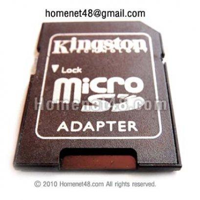 Adapter สำหรับแปลง Micro SD เป็น SD Card