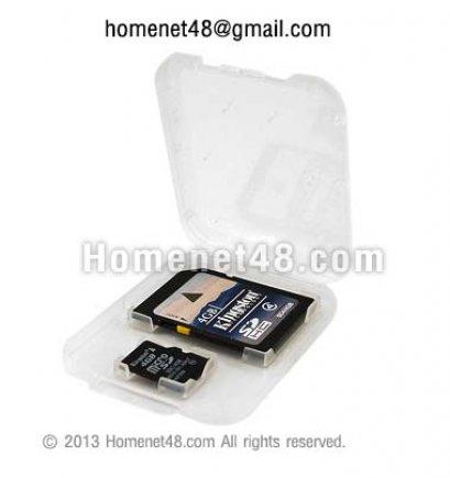 ตลับพลาสติกใส ใช้เก็บ Memory Card (SD+Micro SD)